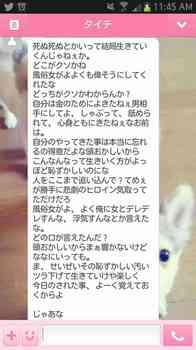 6KIhW7c11bYY9nN_gDTt4_382.jpeg